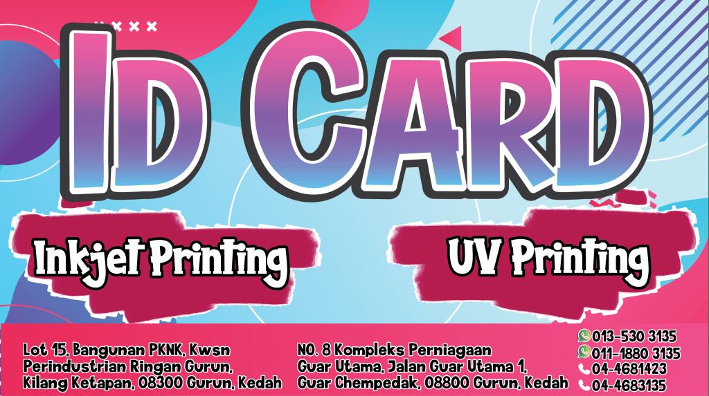 banner id card